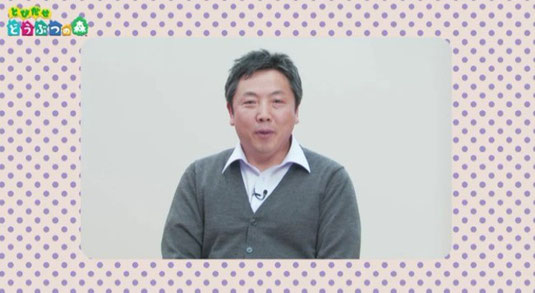 Eguchi Katsuya - Producer von Animal Crossing New Leaf