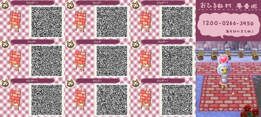 How To Design A Dress Acnl