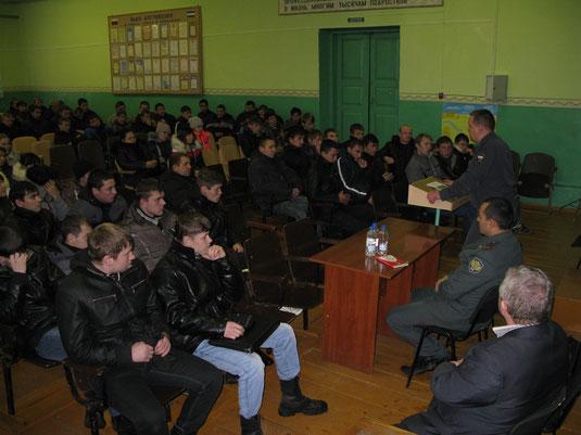 Выступление Богданчика В.А., зам.начальника полиции отдела МВД по Дуванскому району