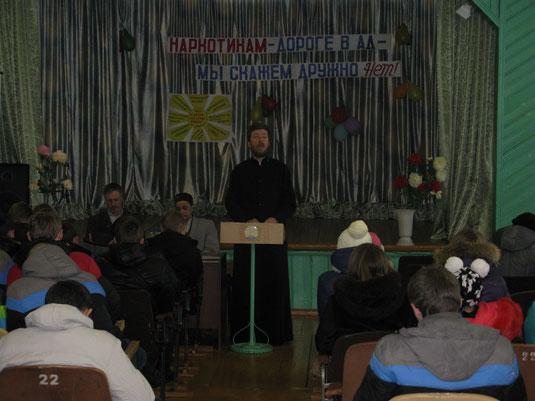 Встреча с представителями духовенства.Настоятель Успенского Храма протоерей Николай Тымчук.