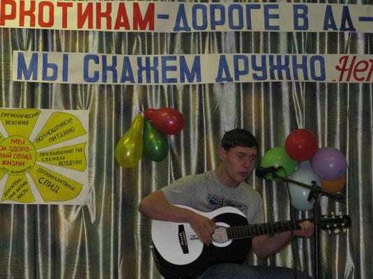 Анатолий Мицкевич. Исполнение песни. 13.12.2013г.