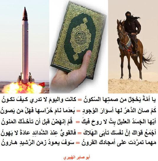 العرب الحفاة الغلاظ الاجلاف الصفحة 3 منتديات تونيزيـا سات