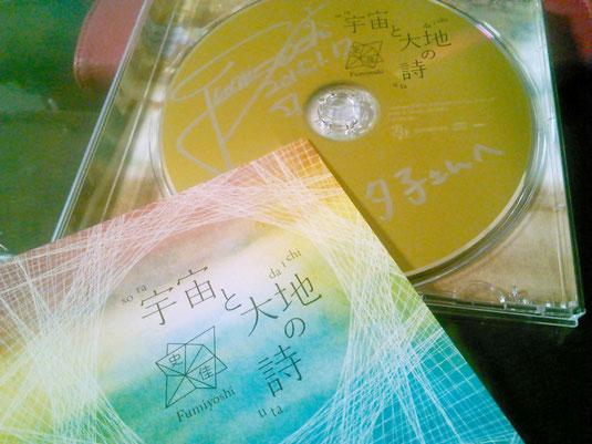 CDにサインをしていただきました(*^_^*)