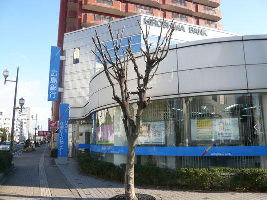 【広島住宅ローンセンター】