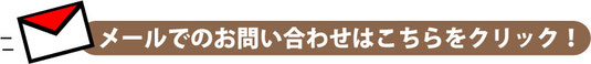 淵野辺、古淵、町田で口コミで話題の塚原バランス整体院です