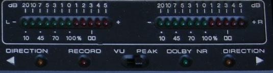 VU-Meter als LED-Ketten in einem Kassettendeck