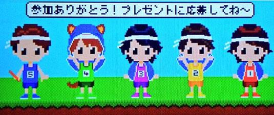 「THE MUSIC DAY 音楽のちから」より、スクリーンショット。それぞれのキャラクターが「Happiness」の歌に合わせて走りだし、リモコンボタンを操作することによってハードルやブルドッグなどの障害物を避けるというもの。
