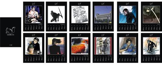 изготовление квартальных календарей, настенный календарь, календарь дешево, квартальный календарь дешево, настольный календарь дешево, календарь домиком