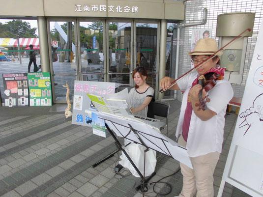 ▲7月21日江南市民文化会館での演奏の様子です。世界で活躍しているピアニストの石井さんと演奏してきました。