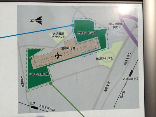 武蔵野の森公園は南北に大きい