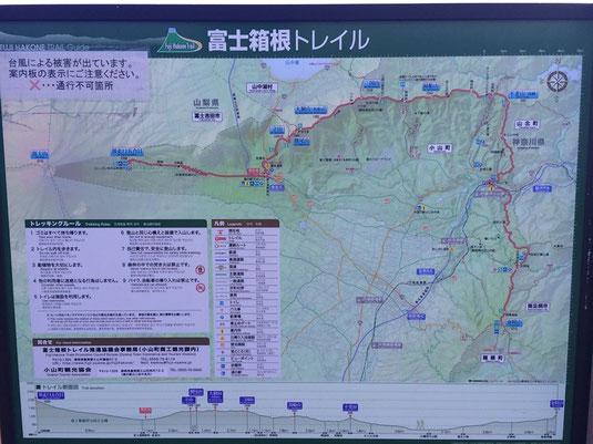 富士箱根トレイル(クリックして拡大)