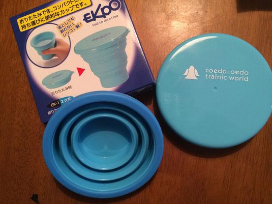 参加賞の折り畳みカップ。これは便利だった!