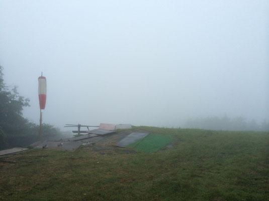 終始霧だらけで、ほとんど何も見えない