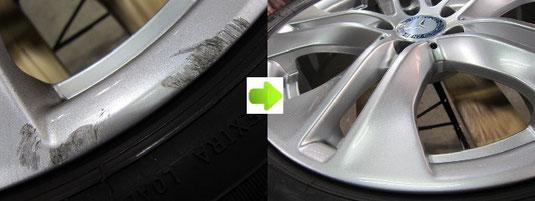 ベンツ350Eホイールガリ傷修理リペア前後比較アップ写真