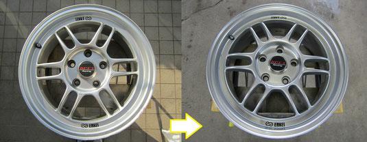 ENKEI(エンケイ)のアロイホイールRPF1のガリ傷・擦りキズ・欠けのリペア(修理・修復・再生)前後比較写真1