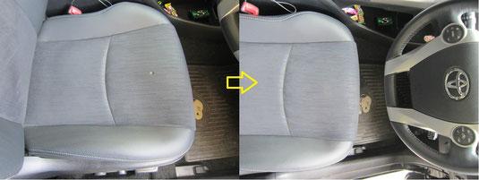 プリウスの布(モケット)シート、座面のタバコ(煙草)焦げ穴(コゲ穴)の リペア(修理・修復)の前後比較写真