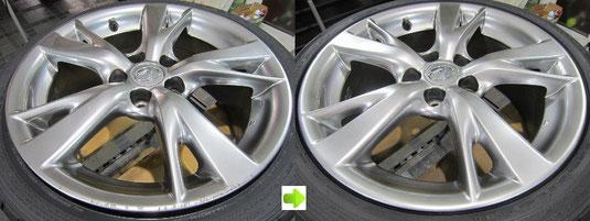 レクサス IS250 VersionS の純正ハイパーシルバーホイールのガリ傷・擦りキズ・欠けのリペア(修理・修復・再生)前後の比較写真①