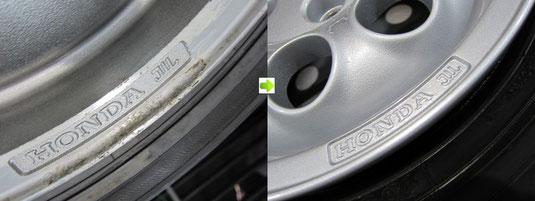 ホンダビート純正アルミホイール全4本ガリ傷・すりキズ・腐食・サビのリペア(修理・修復)&全面カラーチェンジ塗装施工前後比較アップ写真2