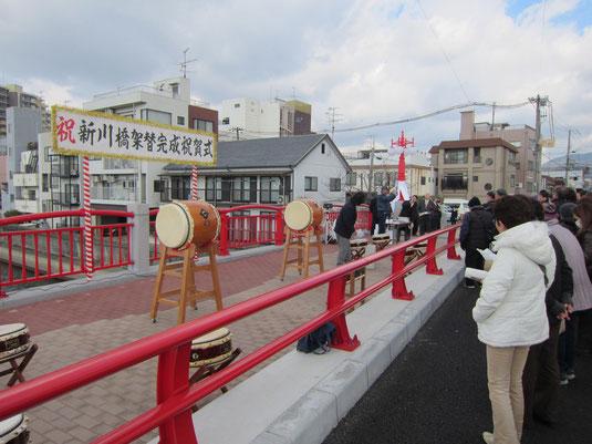 新川橋架替祝賀式の写真1