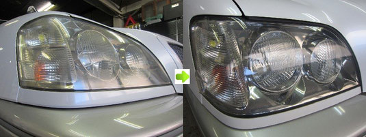 トヨタ・クラウン・アスリートのヘッドライトの曇り・黄ばみ取り及びコーティング(除去・修理・修復・再生、ヘッドライトポリッシュ)施工前後比較写真①