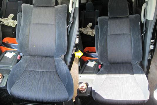 トヨタ ヴェルファイアの布(モケット)シートのタバコ(煙草)焦げ穴(コゲ穴) リペア(修理・修復・再生)前後比較写真1