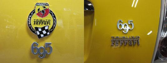 フィアット アバルト695トリブート・フェラーリ の純正アルミホイールのガリ傷・擦りキズのリペア(修理・修復)前の車両のエンブレム