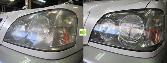 トヨタ・クラウン・アスリートのヘッドライトの曇り・黄ばみ取り及びコーティング(除去・修理・修復・再生、ヘッドライトポリッシュ)施工前後比較写真②