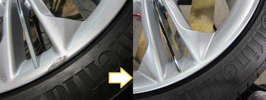 AudiアウディS8 純正21インチアルミホイールのガリ傷・擦りキズのリペア(修理・修復・再生)前後比較アップ写真