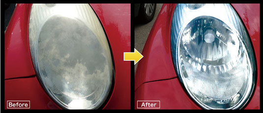 ヘッドライトの曇り黄ばみ取りの施工前後(ビフォーアフター)の比較写真