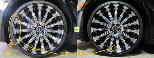 アメ車、ダッジ(マグナム)のブラック&ポリッシュのツートン22インチアルミホイールのガリキズ・擦り傷のリペア(修理・修復)前後の比較写真1