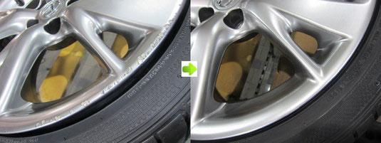 レクサス IS250 VersionS の純正ハイパーシルバーホイールのガリ傷・擦りキズ・欠けのリペア(修理・修復・再生)前後の比較写真②
