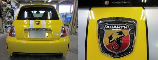 フィアット アバルト695トリブート・フェラーリ の純正アルミホイールのガリ傷・擦りキズのリペア(修理・修復・再生)前の車両写真およびエンブレム