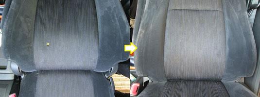 トヨタ ヴェルファイアの布(モケット)シートのタバコ(煙草)焦げ穴(コゲ穴) リペア(修理・修復・再生)前後の比較写真2