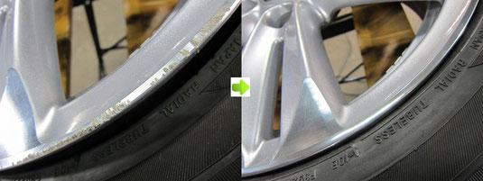 ホンダCR‐Zハイブリッド純正アルミホイールのガリ傷・擦りキズのリペア(修理・修復・再生)前後の比較アップ写真