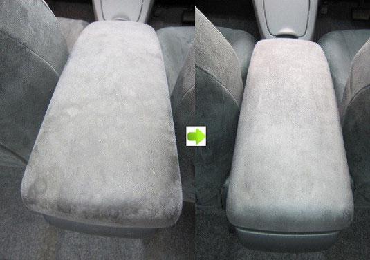 プリウスのシートのクリーニング・シミ取り・洗浄の施工前後比較写真5