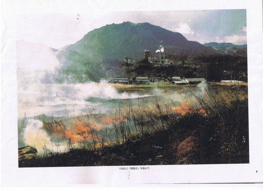 1988年2月・野焼き、寺坂より
