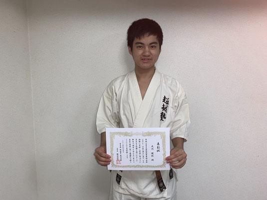 空手 キックボクシング 埼玉県 蓮田 東大宮 十周年記念表彰