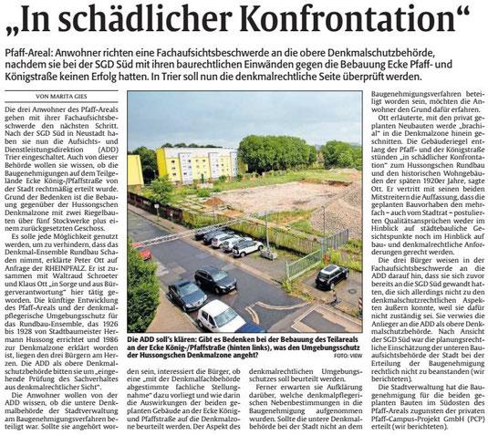 Verein für Baukultur und Stadtgestaltung Kaiserslautern e. V. -Pfaffgelände