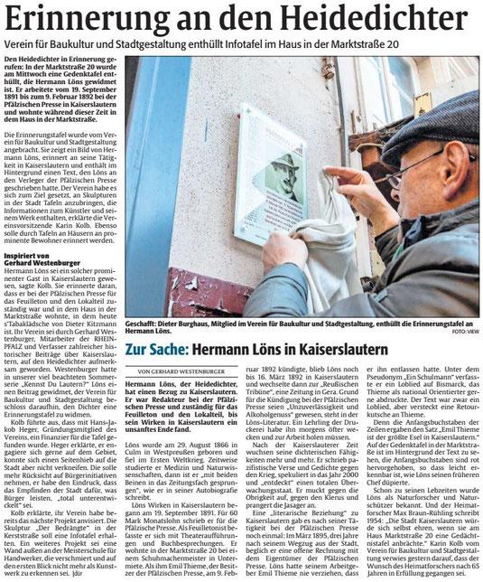 Verein für Baukultur und Stadtgestaltung Kaiserslautern e. V. - Infotafel