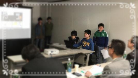 3月3日プログラミングアワード2次審査の模様