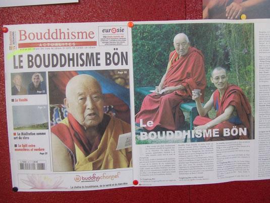 フランスの仏教新聞