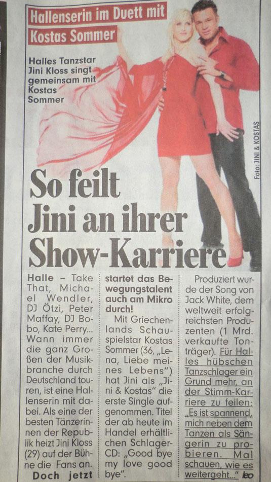 Jini und Kostas TV Premiere am 21.08.2011 im ZDF Fernsehgarten!