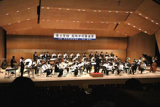 7月10日(日)に、群馬音楽センターにて開催された第49回高崎市吹奏楽祭に参加しました。コンクールの課題曲、自由曲を演奏させていただきました。