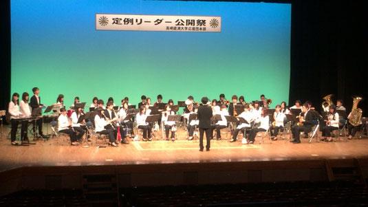 10月17日に高崎市文化会館にて、応援団の定例リーダー公開祭が開かれました。当部はリーダーの伴奏や第二部での演奏を担当いたしました。