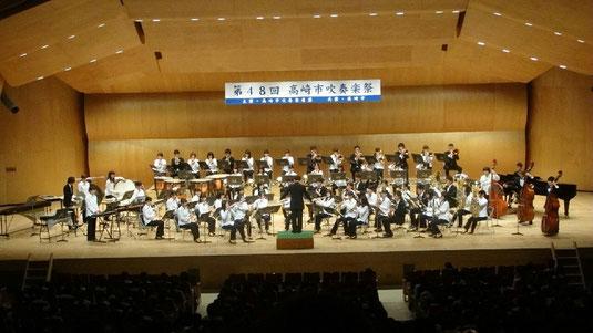 第48回高崎市吹奏楽祭に出場いたしました。