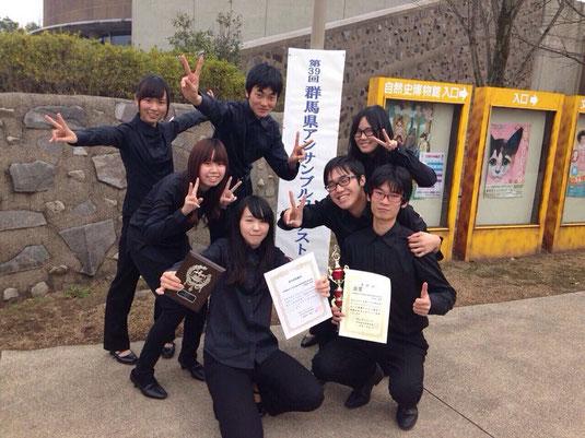 12月6日(日)に富岡市のかぶら文化ホールにて、「第39回群馬県アンサンブルコンテスト」が開催されました。大学の部において当部の打楽器七重奏が県代表の推薦を受け、1月24日の西関東大会へと出場することとなりました。