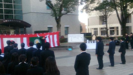 平成27年新幹部職位発表式が12月13日(土)に大学構内において挙行され、新幹部の発表と物品の継承が行われました。これからも、高崎経済大学吹奏楽部をどうぞよろしくお願いします。