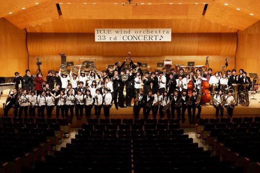第33回定期演奏会を群馬音楽センターにて開催しました。