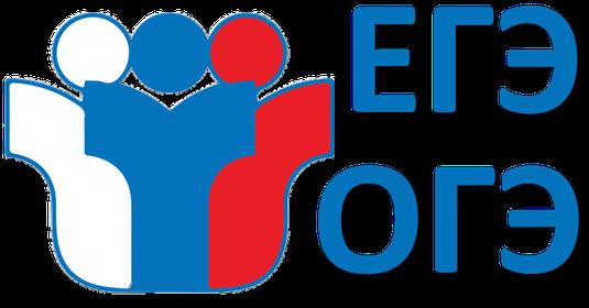 материалы из информационного портала ЕГЭ