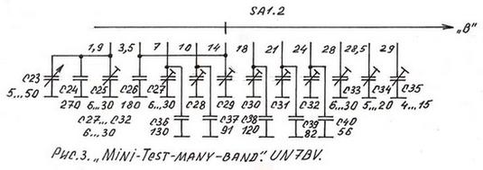 Схема коммутации конденсаторов ГПД